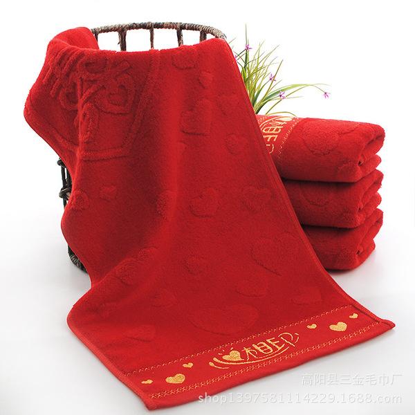 Полотенца-оптовый продавец